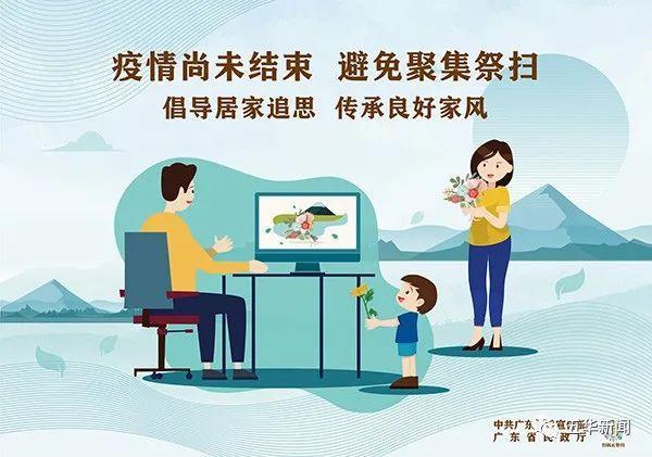 """""""梅姨""""案中在梅州找到的被拐少年回到济南,今天开始新学校上课"""