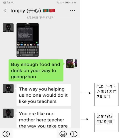 """山东工商学院留学生:和""""OK中国妈妈""""一起抗击病毒"""
