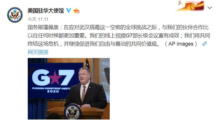 """美国驻华大使馆连发2条""""武汉病毒"""",网友怒了图片"""