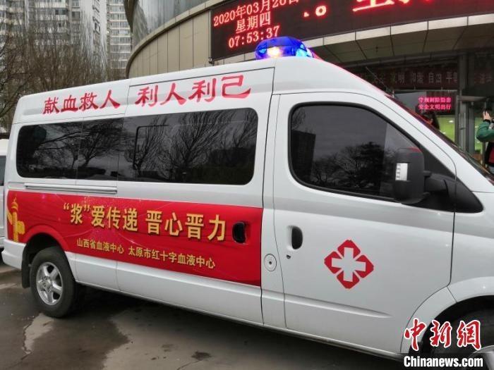 上午8时,载着4000毫升新冠肺炎患者恢复期血浆的专用车从山西太原出发。 张倩云 摄