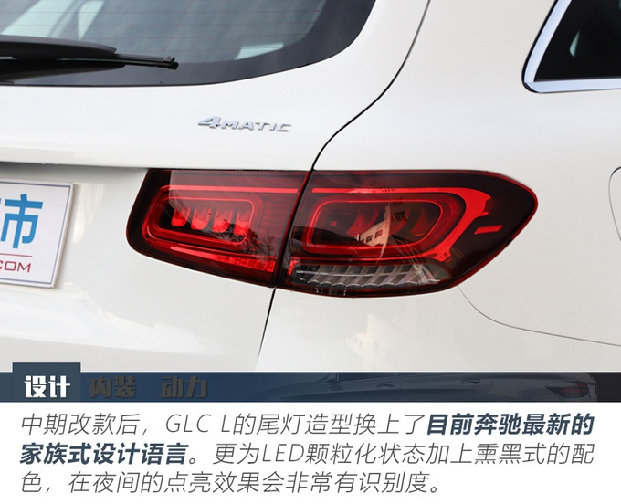 奔驰GLC L低配到店实拍,2.0T/不到40万,比Q5L配置高多了!