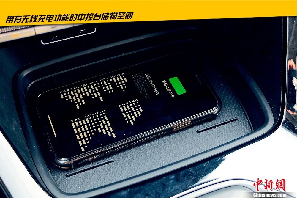 智联换装硬核升级 广汽第二代传祺GS4试驾