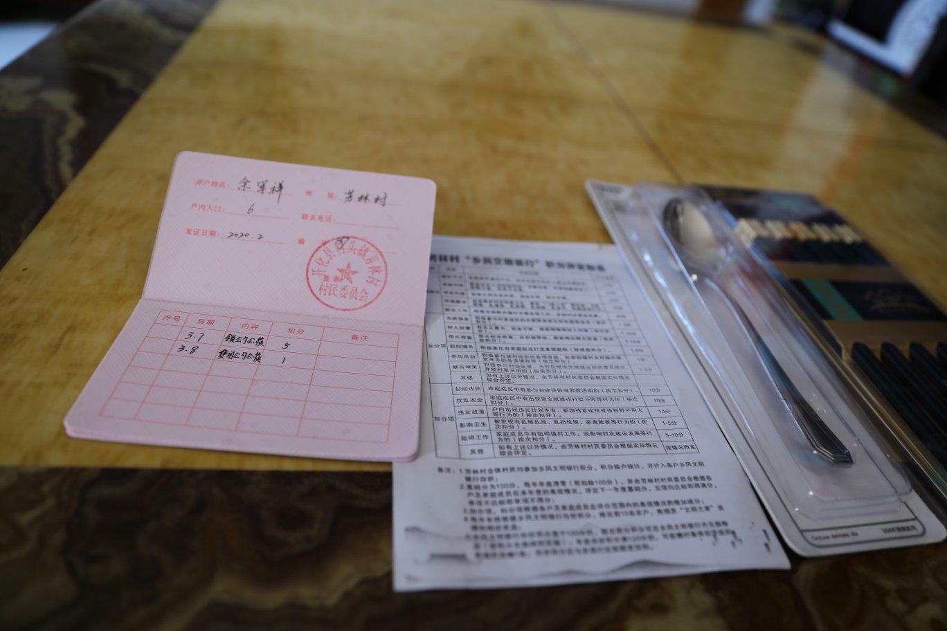 """衢州市开化县村头镇芳林村公筷公勺使用计入村中""""乡村文明银行""""积分。受访者供图"""