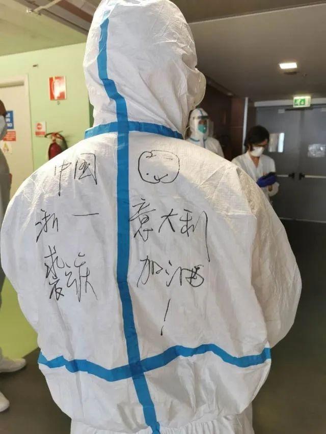 """中国援意专家组组长:当地医疗资源紧缺,一套防护服就像""""奢侈品"""""""