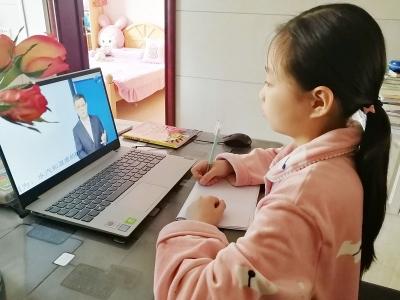 灵石县小学生在线上学习气象知识