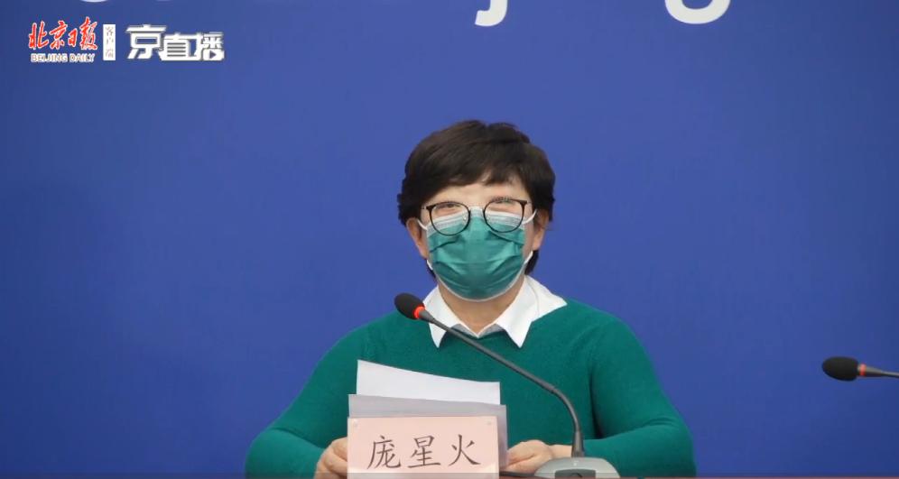 北京通报昨天新增境外输入病例情况 首次通报航班抵京时间图片