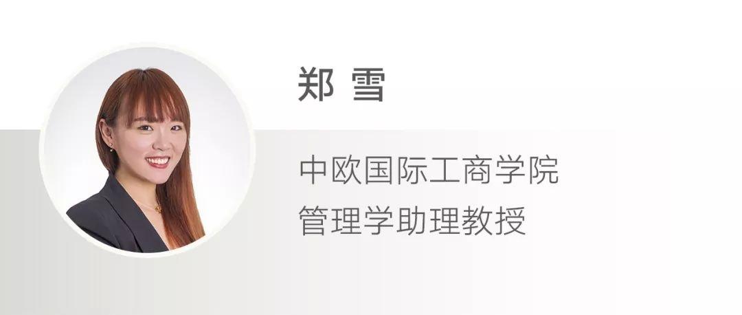 http://www.weixinrensheng.com/zhichang/1713644.html