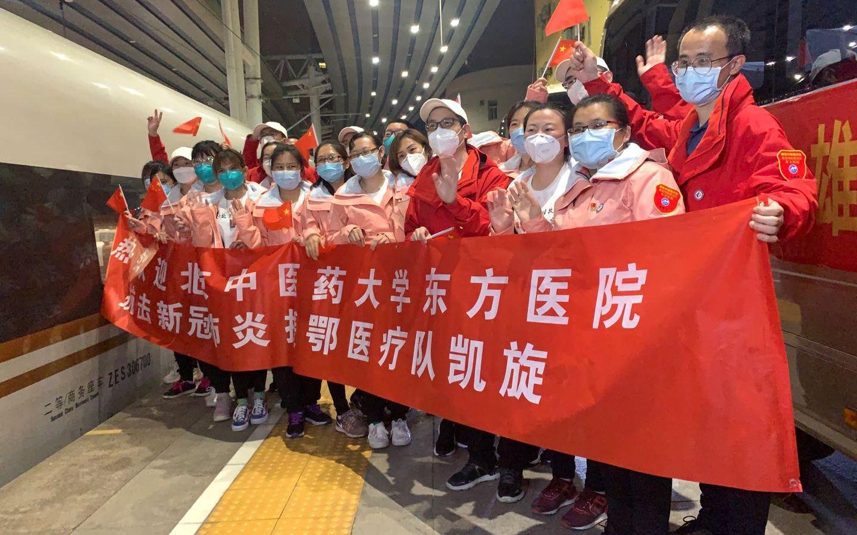 中医蓝冠医疗队返京离开时以为会欢呼没想到,蓝冠图片