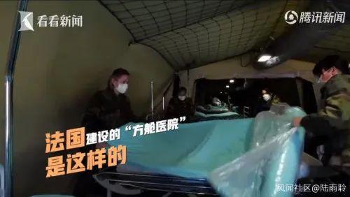 中国专家建议下,塞尔维亚建方舱医院