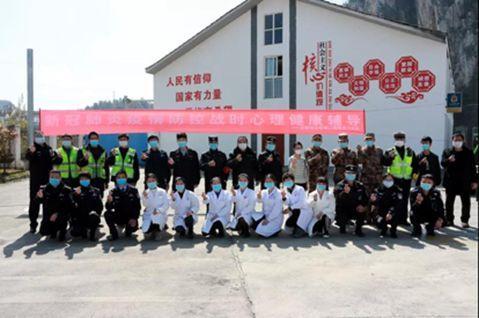 贵州警方:强化心理健康服务提供强大心理保障