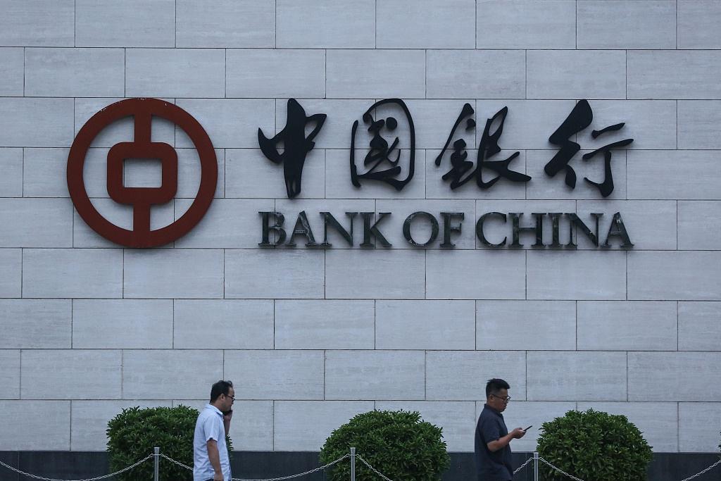 """中国银行不良率三年连降 继续大秀金融科技""""肌肉""""图片"""
