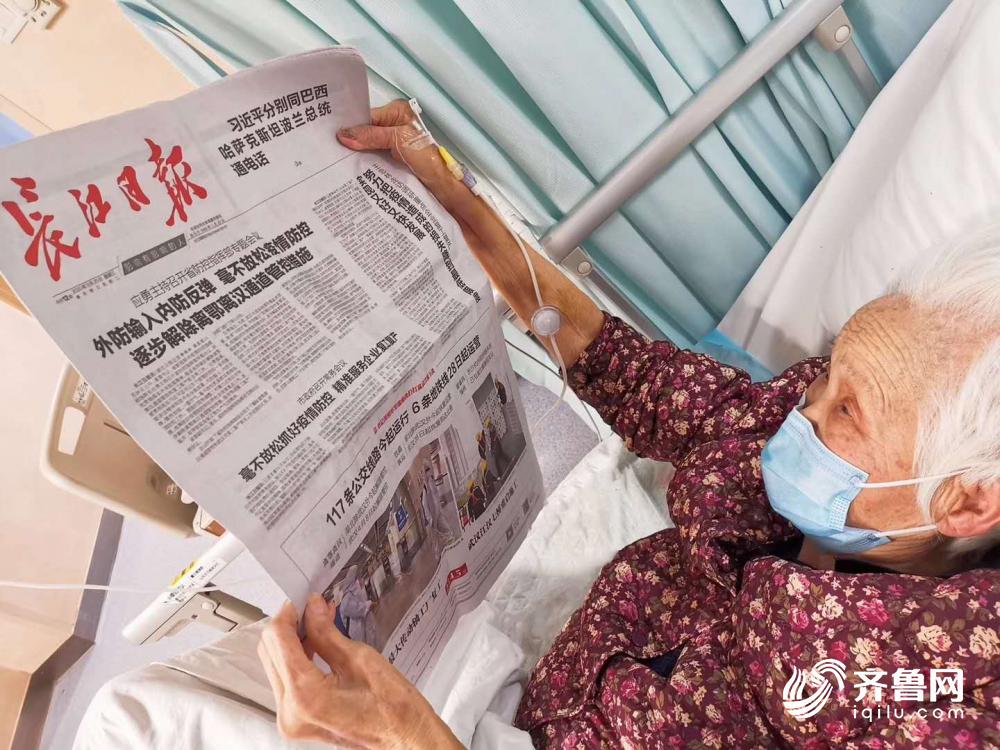 老奶奶今年96岁,虽然感染了新冠肺炎,但她精神状态很好,经常读报。