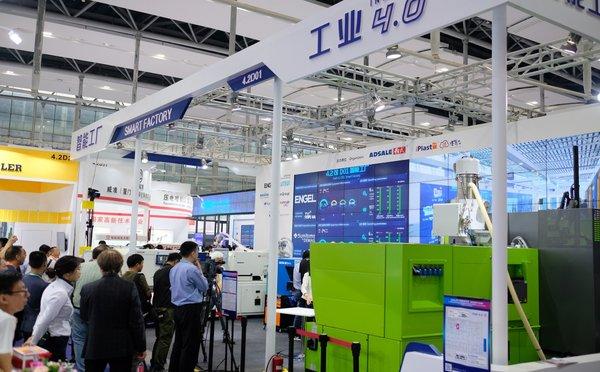 CHINAPLAS 2020国际橡塑展将于8月上海开幕   美通社
