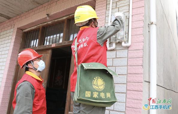 国网横峰县供电公司司铺供电所余文才:责任汇聚力量 有志不在年高