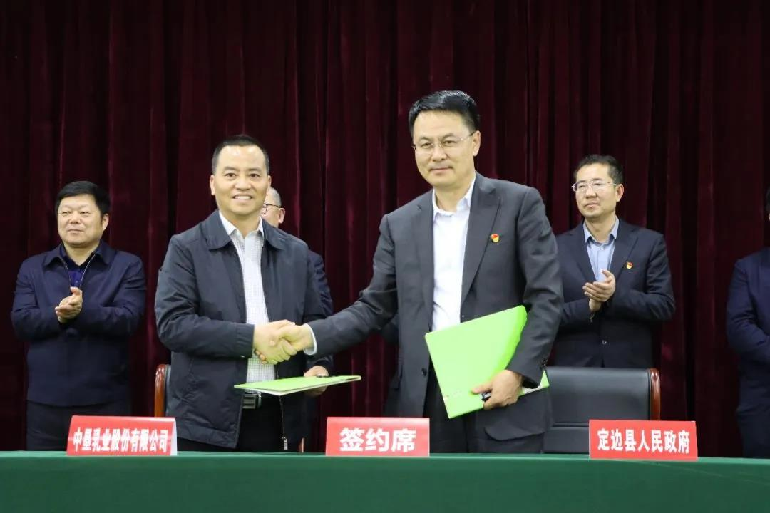 总投资22亿,中垦乳业6万头奶牛智慧生态牧场项目签约图片