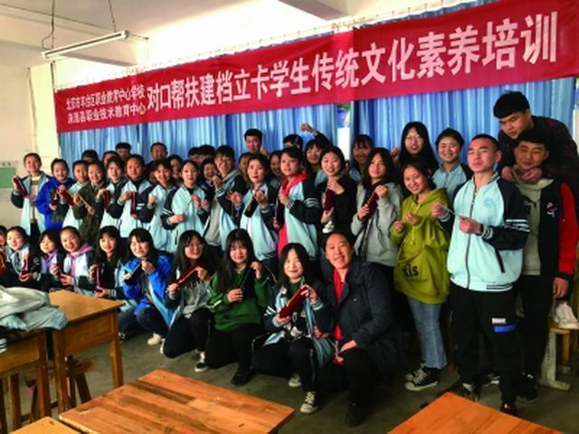 丰台区职业教育中心学校两年扶贫帮扶 培训学生1036人