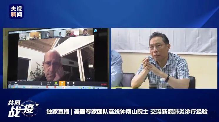 """国内疫情是否会二次暴发?国际疫情下一个""""震中""""是哪?钟南山最新判断来了图片"""