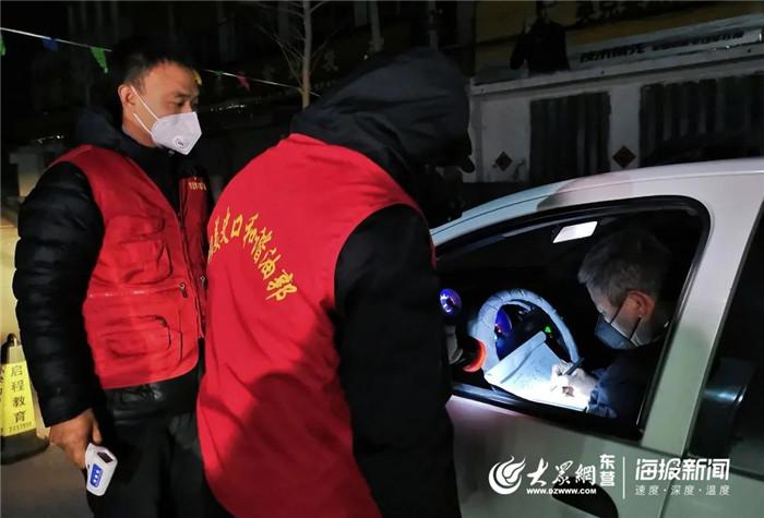 """驻村第一书记王海明:勇当战""""疫""""复产领头羊"""