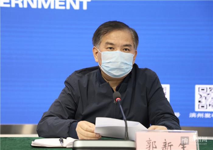 """新闻发布 滨州将向防疫一线医务工作者发放关爱卡,享36家健身机构""""免费""""服务"""