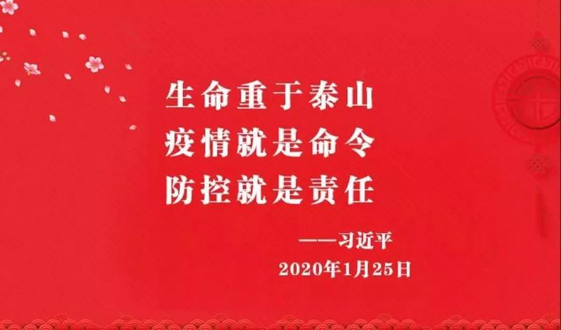 中共中央政治局召开会议 分析国内外新冠肺炎疫情防控和经济运行形势 研究部署进一步统筹推进疫情防控和经济社会发展工作