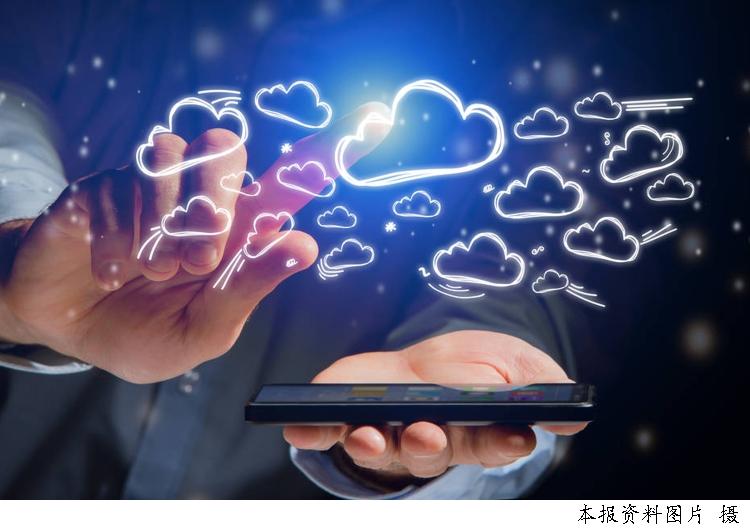 2020年上海市部分普通高校专科自主招生志愿填报4月2日开始
