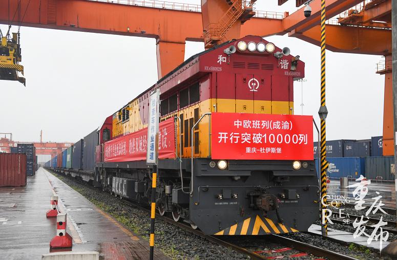 【双城记】重庆成都两大铁路港开启20项合作