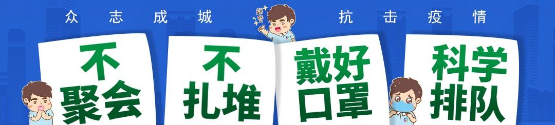 珠光街党员先进事迹 | 在职党员麦锦荣:风雨中的一面鲜红的旗帜