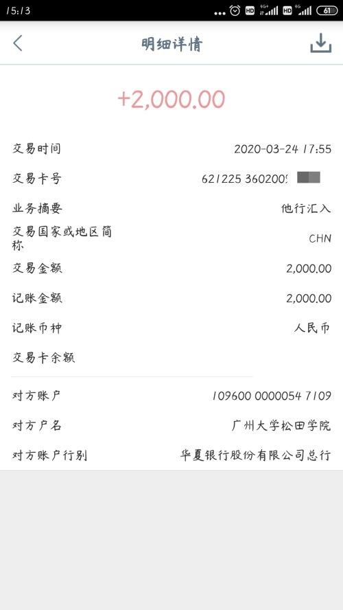两百多万!广大松田提前发放国家助学金