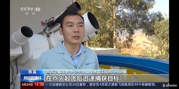 亳州籍航天测控工程师马少峰:在家乡参加战疫 返岗后发射卫星