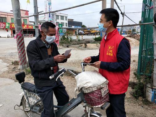 惠州龙门:硕士基层干部连续30多天坚守抗疫一线