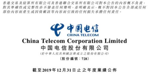 新基建,中国电信定下小目标:5G SA全球首发商用
