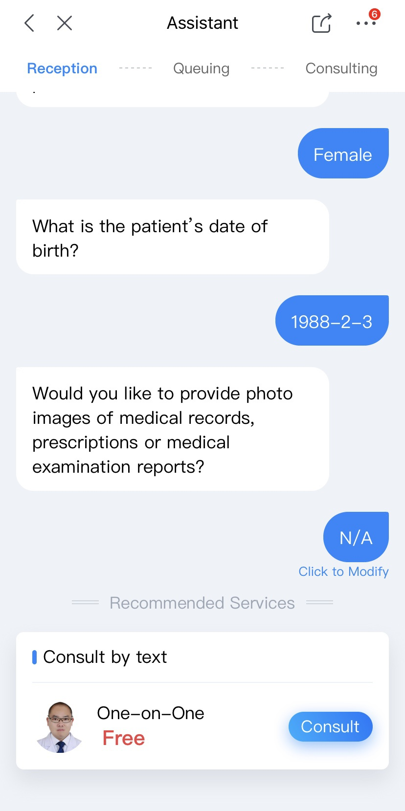 互联网公司加码医疗 推海外在线问诊平台