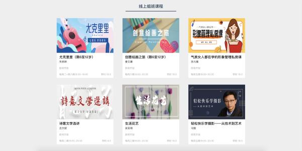 临港开放市民大学平台今上线 市