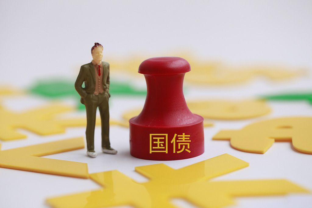 新京报:发行特别国债,让积极财政政策更加积极有为图片