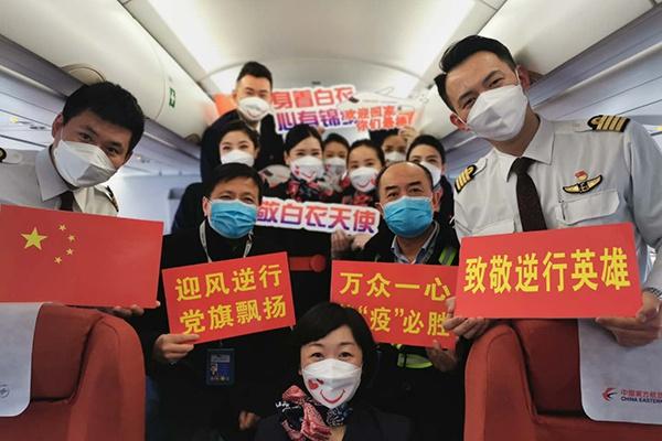 东航江苏公司再派包机接白衣天使回家图片