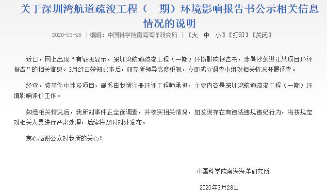 http://www.gyw007.com/kejiguancha/475290.html