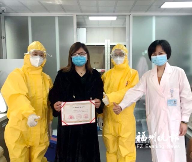 张女士捐献400毫升恢复期血浆 成为福建第五位捐献者