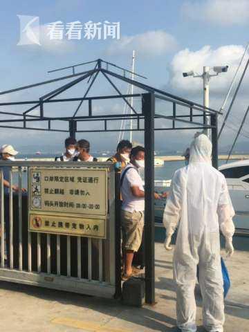 三亚:疫情期间首艘外籍游艇安全入境