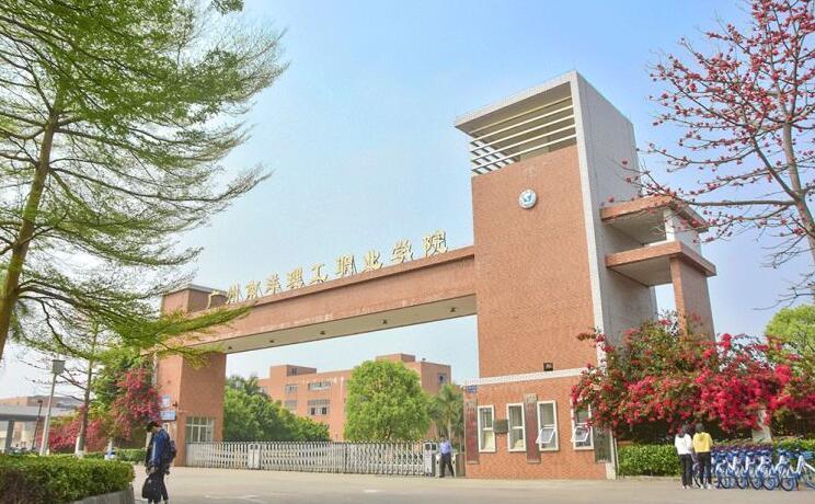广东四院校为驰援武汉医护人员子女免学费!每学年减免费用近2万元