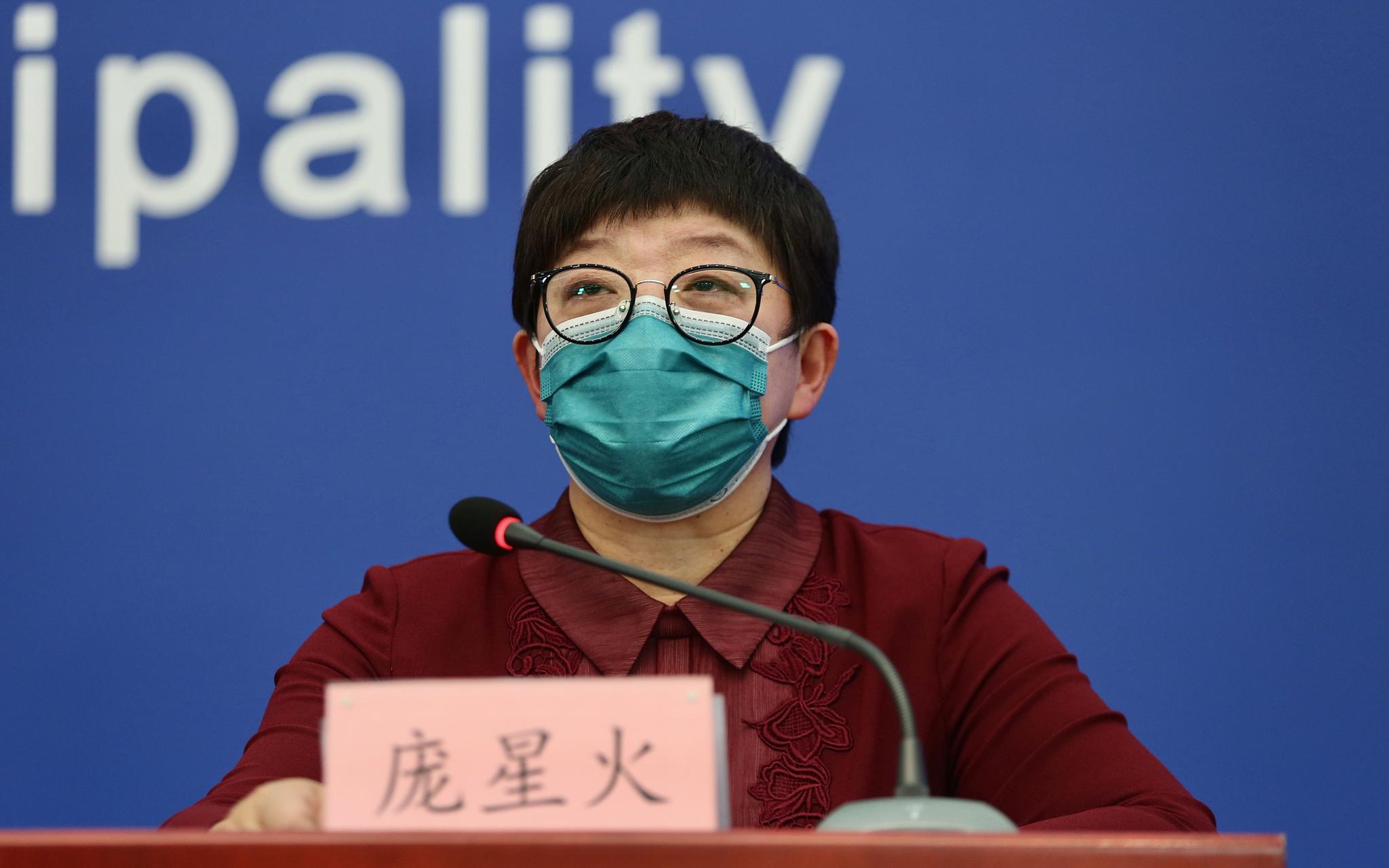 北京昨日一确诊病例系同机回国病例密切接触者图片