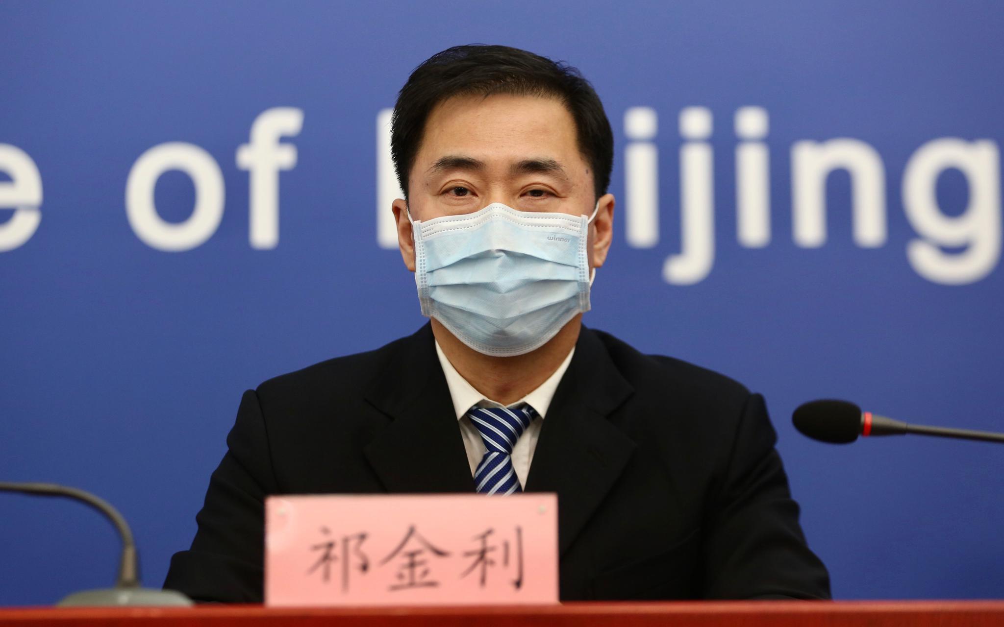 多国华人社团成立防疫组织  为住在国募捐防疫物资图片