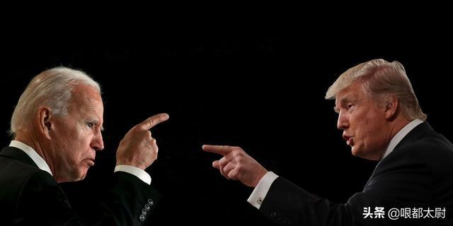"""2020年美国大选突变:特朗普将把拜登""""生吞活剥""""!民主党必败?"""