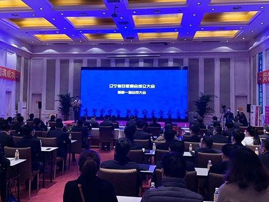 辽宁省安徽商会在沈成立 将为振兴东北贡献力量