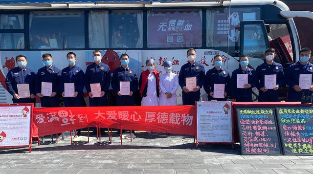 北京血库告急,消防员撸起袖子走进献血车