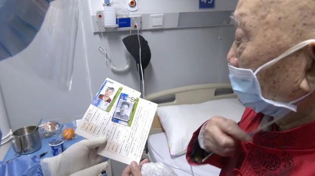 """89岁老兵治愈,出院前决定""""百年""""后捐献遗体!"""