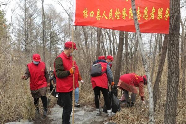 黑龙江牡丹江林口县人民检察院:党员干部做先锋 志愿活动抗疫情
