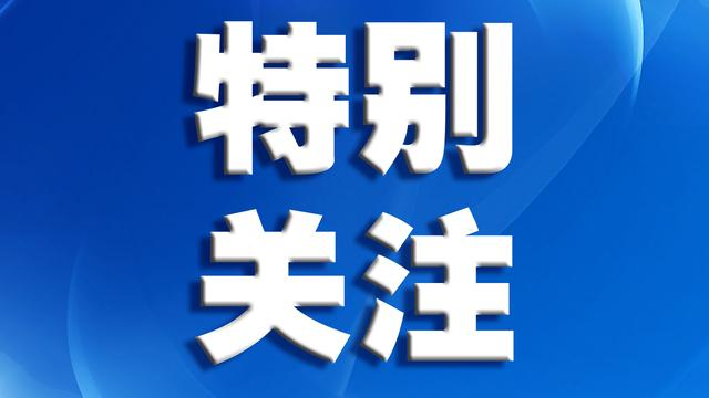 新规之下,广东省每周还剩多少个国际航班?16个