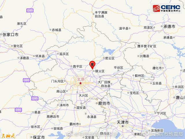 北京市顺义区发生1.7级地震,震源深度6公里