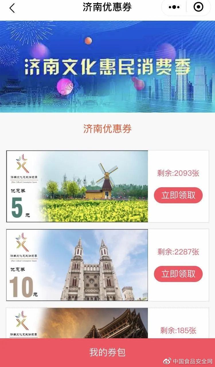 http://www.110tao.com/dianshangjinrong/236585.html