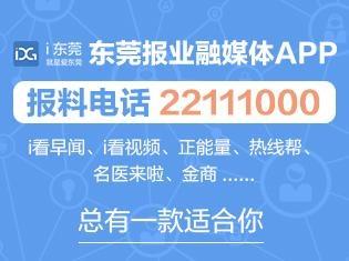 投资15亿,虎门北栅将建新产业集群